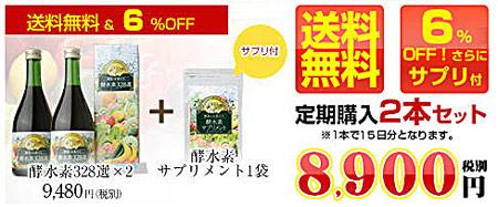 new_kakaku.jpg